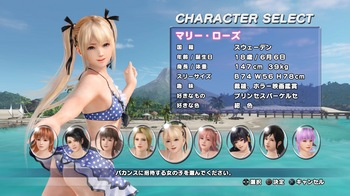 DEAD OR ALIVE Xtreme 3 Fortune_20160324114700.jpg