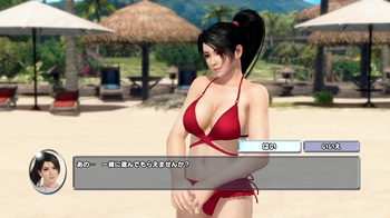 DEAD OR ALIVE Xtreme 3 Fortune_20160324114925.jpg