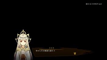 討鬼伝2 体験版_20160412205702.jpg