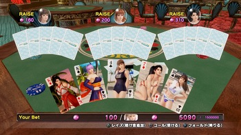 DEAD OR ALIVE Xtreme 3 Fortune_20160324120545.jpg