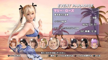 DEAD OR ALIVE Xtreme 3 Fortune_20160507154836.jpg